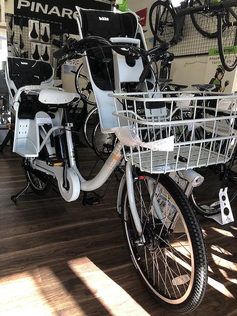 ブリジストン 幼児2人乗り電動アシスト自転車
